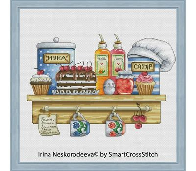 Baker's Shelf Kitchen cross stitch chart