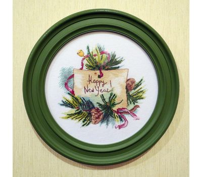 Squirrel and Bee Cross stitch pattern round frame